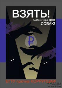 Лавриненко Ангелина, 22 года, г. Белгород