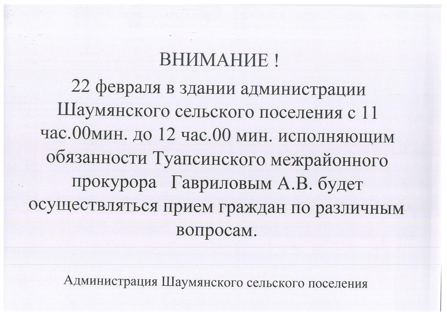 объявления в Терру._2
